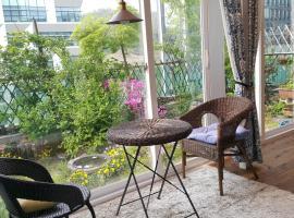 Fotos de Hotel: Pangyo Healing Garden