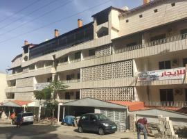 Hotel fotografie: EL ESTIRAHA RESIDENCE