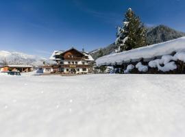 Hotel photo: Seiterhof