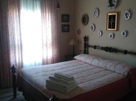 Hotel near Севилья