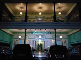 Фотография гостиницы: Hotel Trio