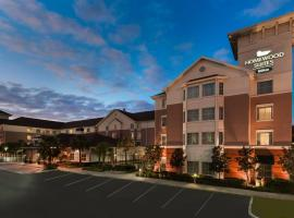 A picture of the hotel: Homewood Suites by Hilton Orlando Airport