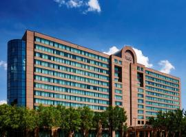 A picture of the hotel: Hyatt Regency Fairfax
