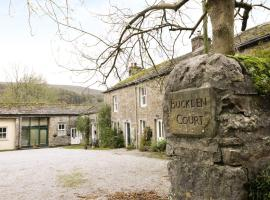 Hotel photo: Poppy Cottage, Buckden