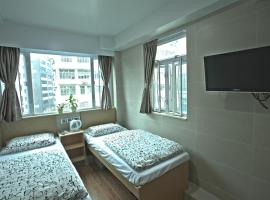Hotel photo: Simply Hostel