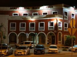 Hotel Photo: Albergaria Malaposta