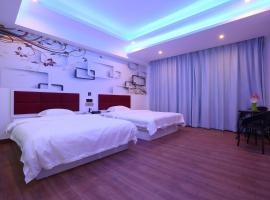 A picture of the hotel: Guangzhou Hangcheng Wuyou Hotel