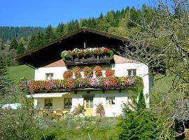 Hotel photo: Oberhub am Kleinsonnberg