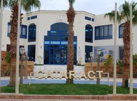 Hotel photo: Cataract Resort Naama Bay