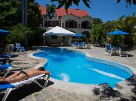 Hotel near 米拉瓜納