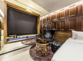 Foto di Hotel: Hotel Forestar