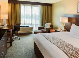 호텔 사진: DoubleTree by Hilton Hotel Boston Bayside