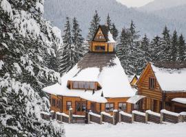 Hotel photo: Ясный дом
