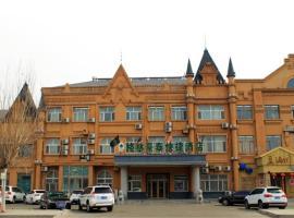 Hotel photo: GreenTree Inn Heilongjiang Daqing Yuanwang Xihu Street Express Hotel