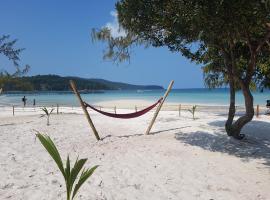 Hotel photo: Bamboo Jam Resort