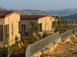 מלון צילום: Kfar Etzion Guest House