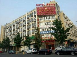 صور الفندق: Motel Taizhou Xinghua Banqiao Road