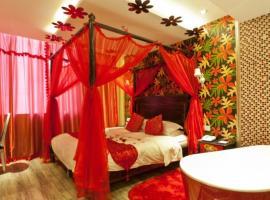 Gambaran Hotel: Ledu Hotel Mingyuan