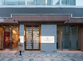 Hotel photo: Garden Hotel Shizuoka