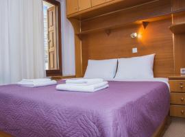 Hotel photo: Cozy Studios-Daliani Studios