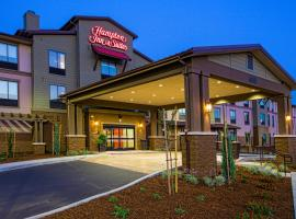 Hotel photo: Hampton Inn & Suites Buellton/Santa Ynez Valley, Ca