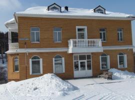 Ξενοδοχείο φωτογραφία: House on Klyuchevaya 22