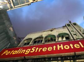 Hotel photo: Petaling Street Hotel Chinatown