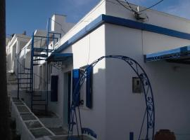 A picture of the hotel: Mediterranean Blue