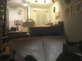 Hotel photo: Casa en centro de Bormujos