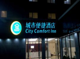 A picture of the hotel: City Comfort Inn Beiliu Coach Terminal