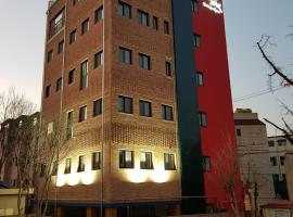 A picture of the hotel: Daegu Midtown Hostel