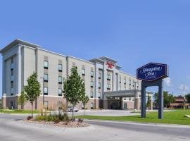 A picture of the hotel: Hampton Inn By Hilton Omaha Airport, Ia