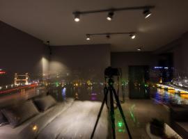Photo de l'hôtel: LAKER'S ROOM
