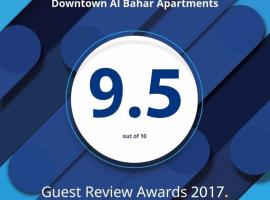 A picture of the hotel: Downtown Al Bahar Apartments