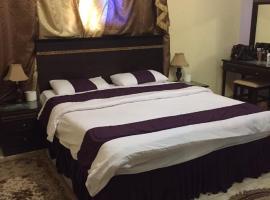 Hotel photo: Riyadh Apartments