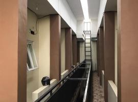 Hotel fotoğraf: Pratama home stay