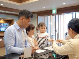 Hotel photo: Hiyori Hotel Maihama