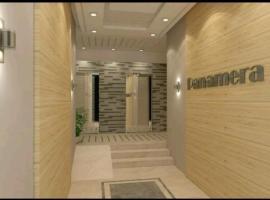 صور الفندق: Immeuble Panamera