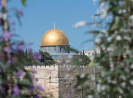 Фотография гостиницы: Mount of Olives Residence