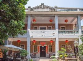 Hình ảnh khách sạn: Longling Pavilion