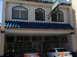 Hotel near Тегусигальпа