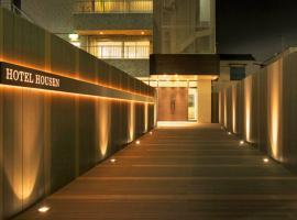 Ξενοδοχείο φωτογραφία: Hotel Housen Soka