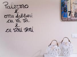 Foto di Hotel: CASAnica a Ballarò