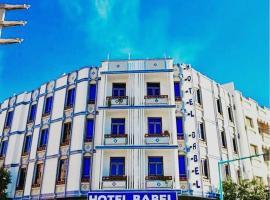 Hotel near コスタ ・ ドラーダ