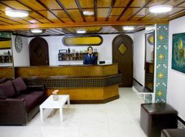 Hotel photo: Hotel Afrah