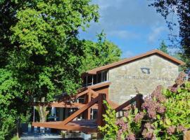 Hotel photo: Hotel Rural Misarela