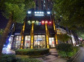 Gambaran Hotel: Changzhou Xiajianan Xinggong Hotel - Nandajie