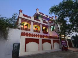 Hotel photo: Taj Haveli - Agra