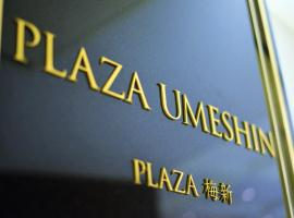 Hotel photo: Plaza Umeshin Osaka