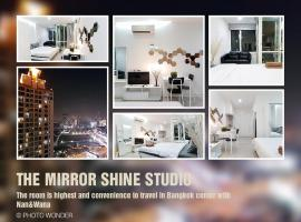 Hotel photo: The Mirror Shine Studio